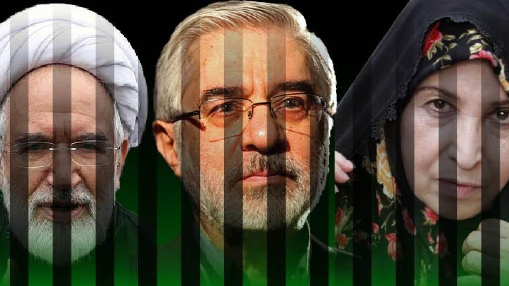 המשטר החושש מזעזועים מקל בתנאי מעצרם של מנהיגי המחאה הירוקה