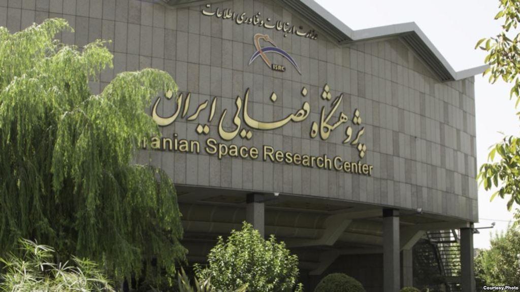איראן: 3 חוקרים במכון לחקר החלל מצאו את מותם