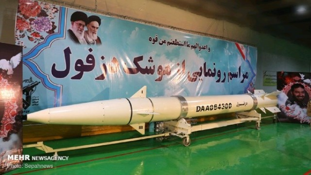 הצגת הטיל החדש באיראן