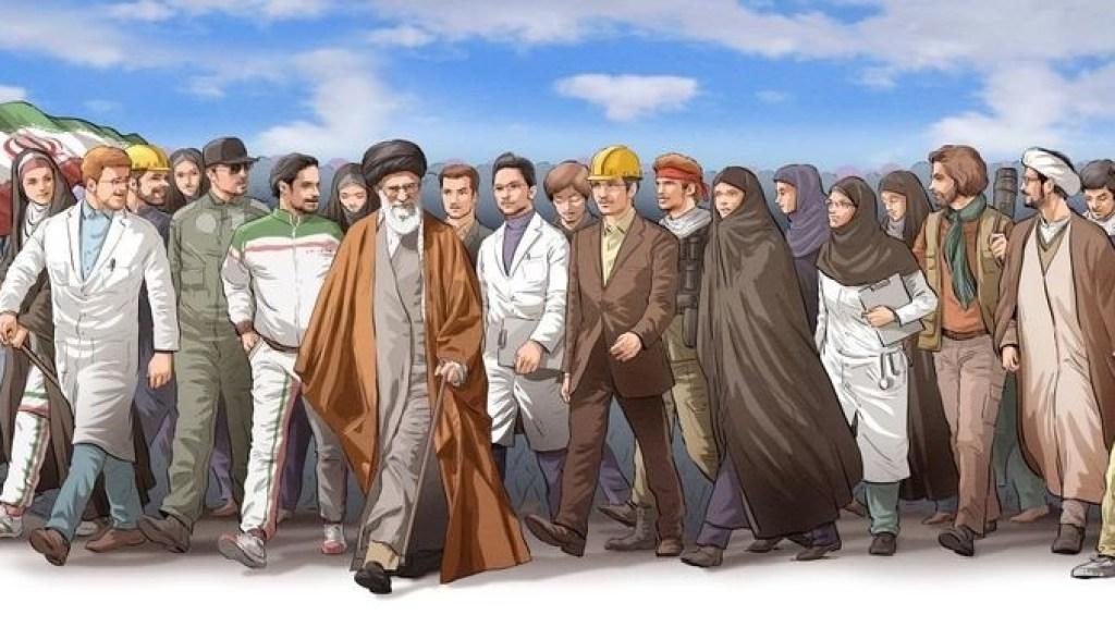 מנהיג איראן: כל מו