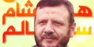חמאס פירק ארגון פרו-איראני ברצועה