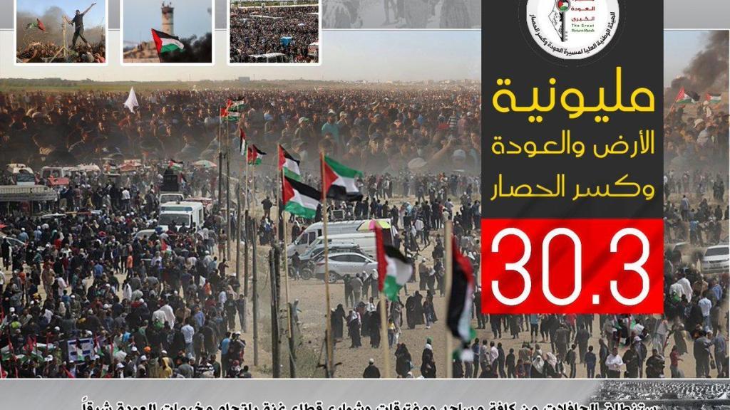 חמאס שוקל את ההצעה הישראלית