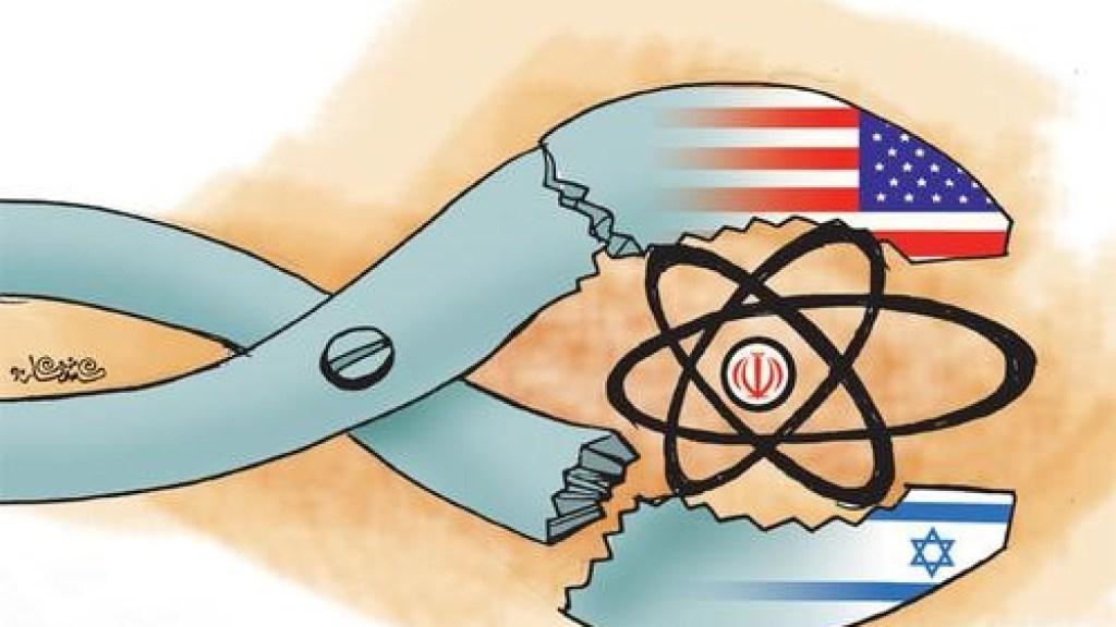 איראן צפויה לחשוף בחודש הבא 112 פרויקטים בתחום הגרעין