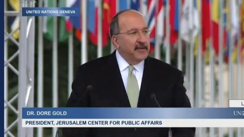 """גולד: """"אנו מבקשים דבר אחד מהאו""""ם  – את האמת"""""""