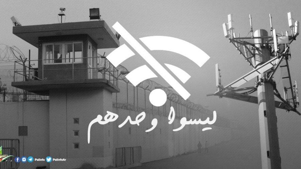 נפלה ההחלטה: החלה שביתת האסירים הביטחוניים