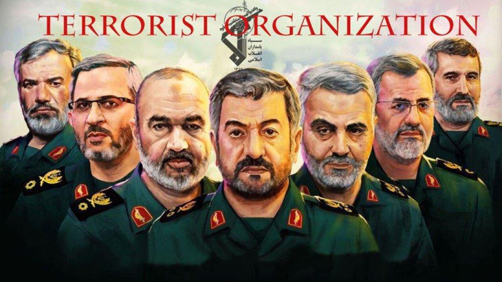 """איראן מאיימת : הגדרת משה""""מ כארגון טרור מסכנת את הכוחות האמריקנים באזור"""