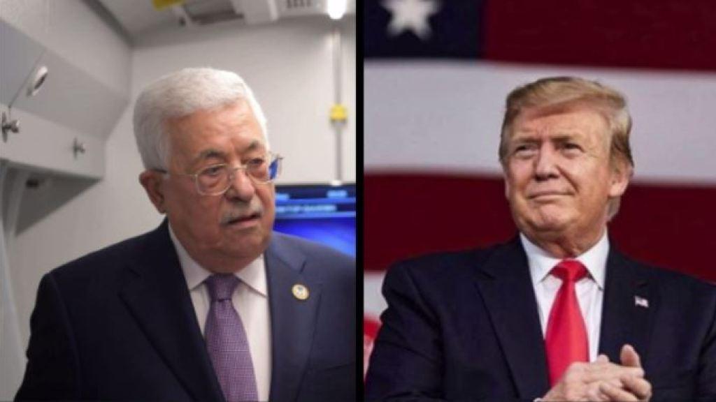 עבאס נגד טראמפ