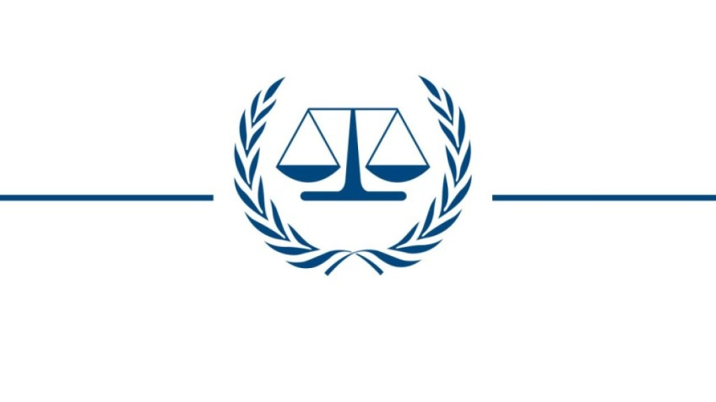 החלטת בית הדין הפלילי הבינלאומי שלא לחקור פשעים על ידי כוחות ארה
