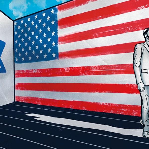 מה חושב הליברל היהודי-אמריקאי על יהדות, אנטישמיות וישראל?