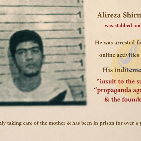 איראן: אסיר פוליטי נרצח בכלא - המערב מתעלם