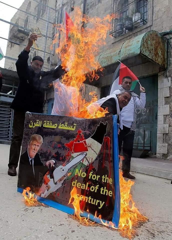 """הפגנות ברש""""פ נגד ועידת בחריין"""