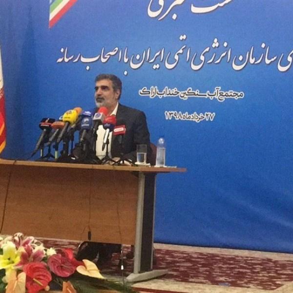 מממשת את האיום: איראן הודיעה על הגדלת מאגר האורניום המועשר