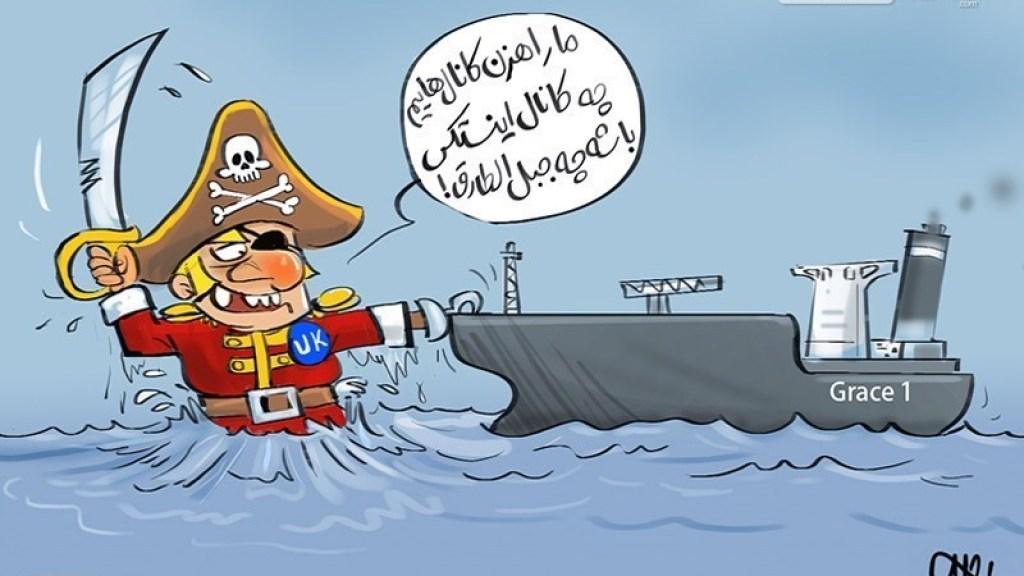 איראן מגיבה למעצר המכלית: