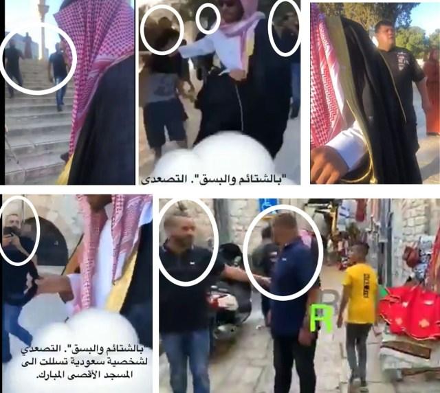 אנשי הוואקף בחולצות הכחולות מאחורי הבלוגר הסעודי - מצלמים ואינם מבצעים את תפקידם