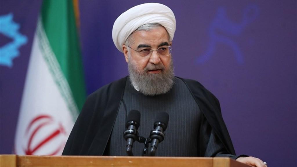 רוחאני: לכל ממשל אמריקני לא תהיה ברירה אלא להכניע