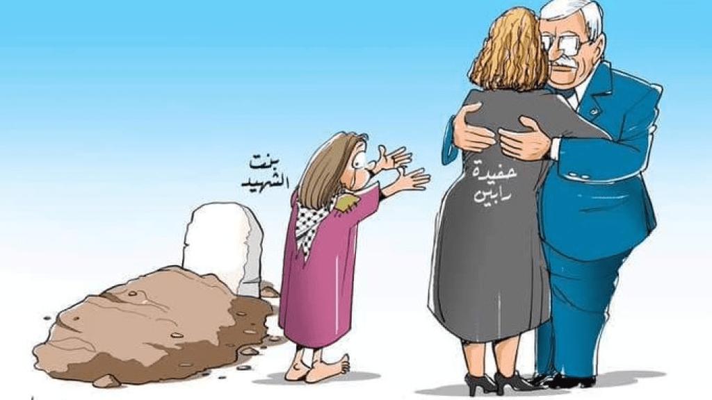 זעם על פגישת מחמוד עבאס עם ישראלים