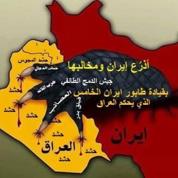 ההפגנות בעיראק: המבחן של סולימאני