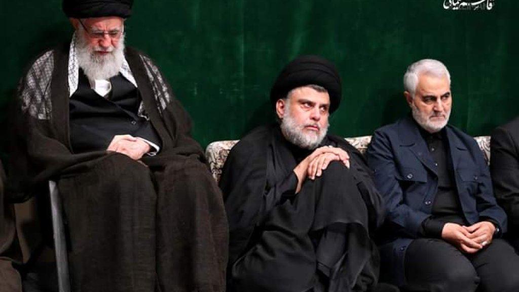 ההפגנות בעיראק: אלצאדר לפגישה נוספת באיראן