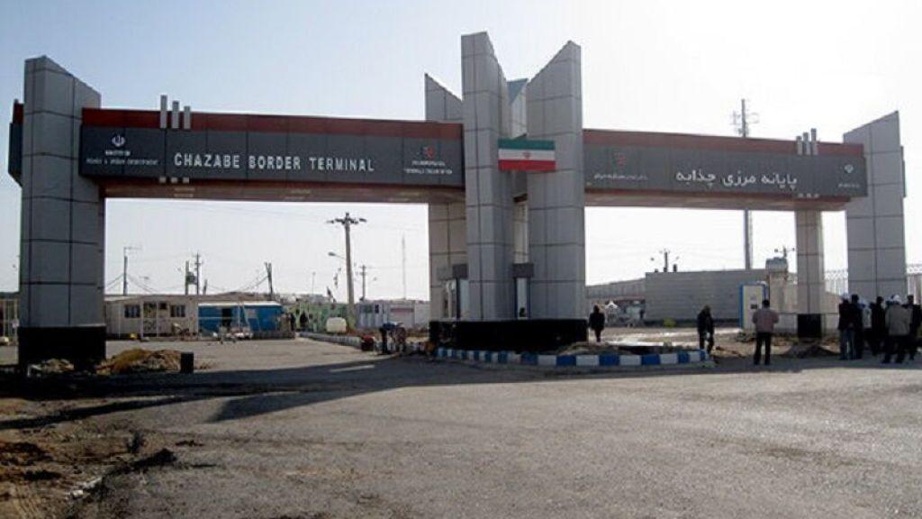 מעבר גבול חשוב נסגר בין איראן לעיראק