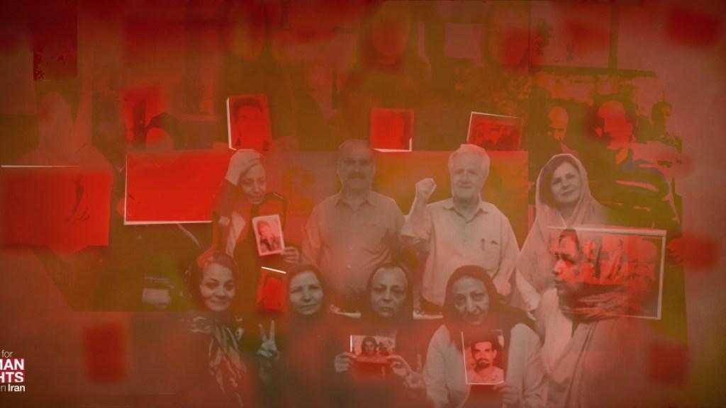 איראן: חשש מהתחדשות ההפגנות
