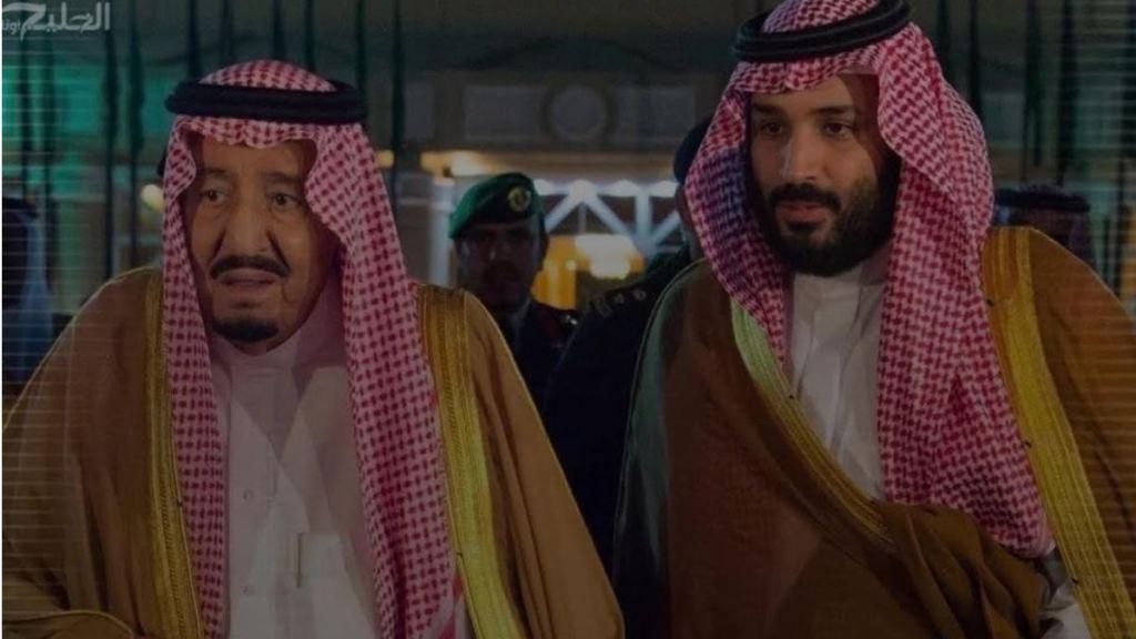 """""""עסקת המאה"""" וסעודיה – האם יש אור ירוק לקידום התהליך?"""