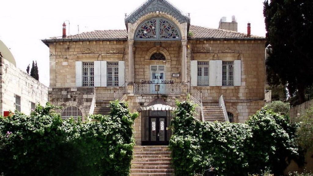 עיריית ירושלים נגד 'האוריינט האוס'