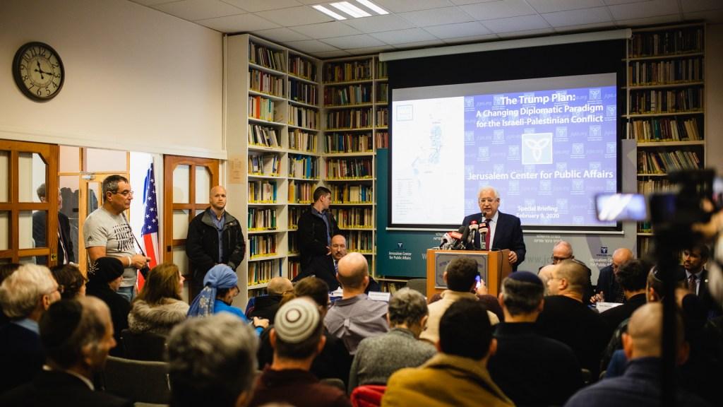 פרדיגמה חדשה למזרח התיכון - השגריר פרידמן במרכז הירושלמי לענייני ציבור ומדינה