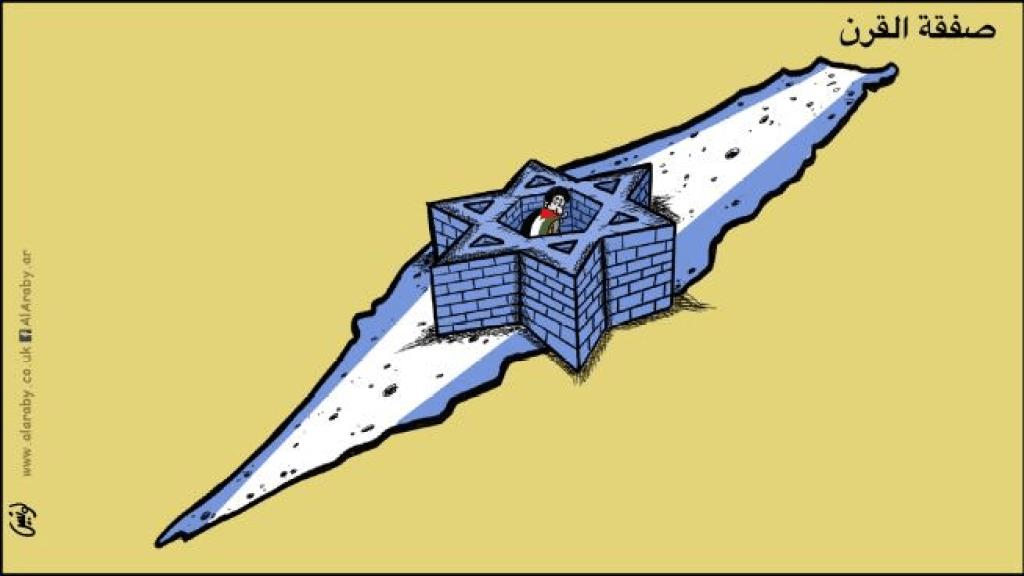 עסקת המאה: תכנית המאבק הפלסטינית