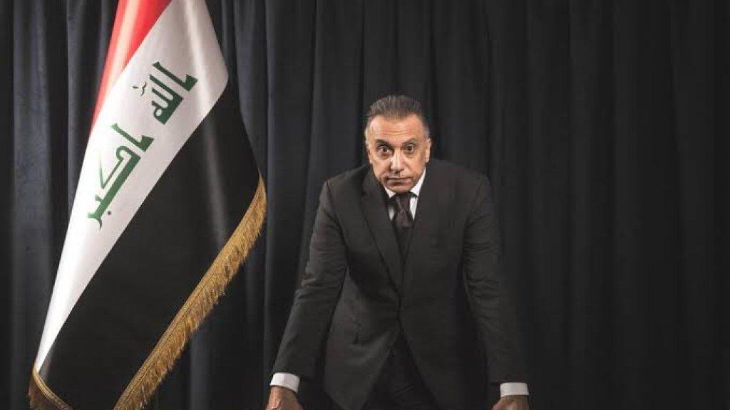 עיראק: העיתונאי שהפך לראש ממשלה