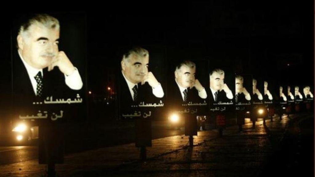 לקראת ההכרעה במשפט רצח חרירי: המתח בלבנון ובחיזבאללה עולה