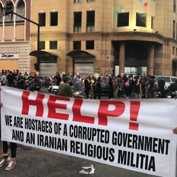 קופרווסר: הכאוס בלבנון - יציר כפיו של חיזבאללה