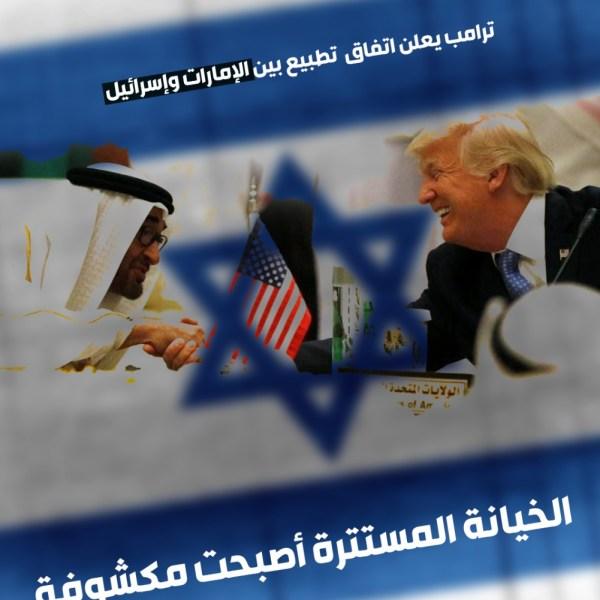 איראן משגרת איומים לאיחוד האמירויות