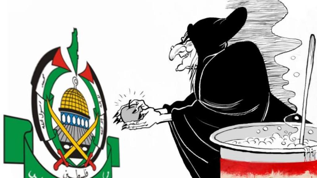מצרים נגד חמאס