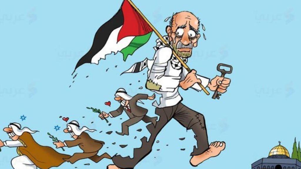 בכיר בעיראק: לא ננרמל את היחסים עם ישראל לעולם