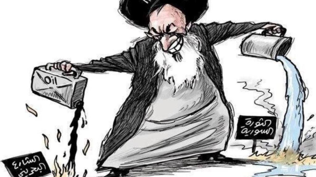 איראן : הנורמליזציה עם ישראל מאיצה את קיצו של המשטר בבחריין