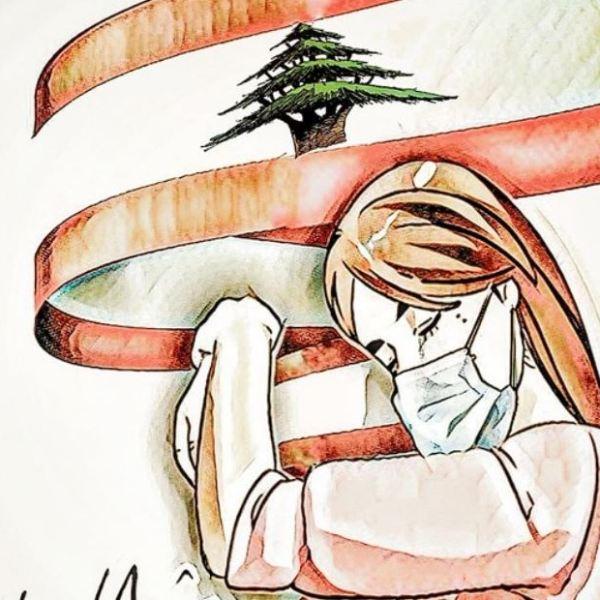 בלבנון מזהירים: מערכת הבריאות לפני קריסה