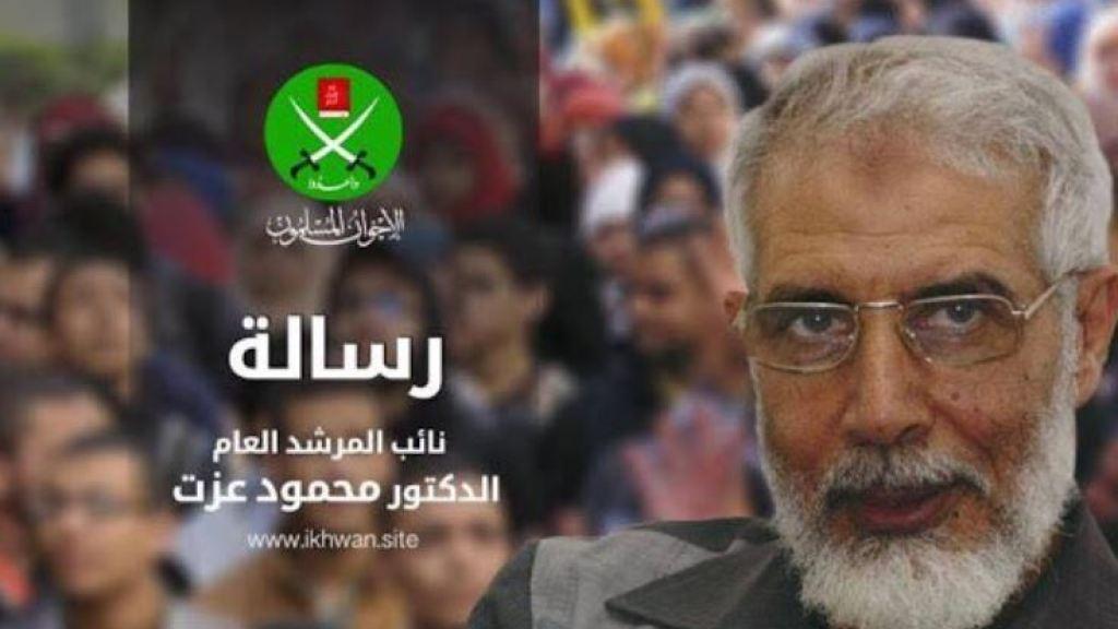 """נלכד """"ראש הנחש"""" של הטרור המצרי"""