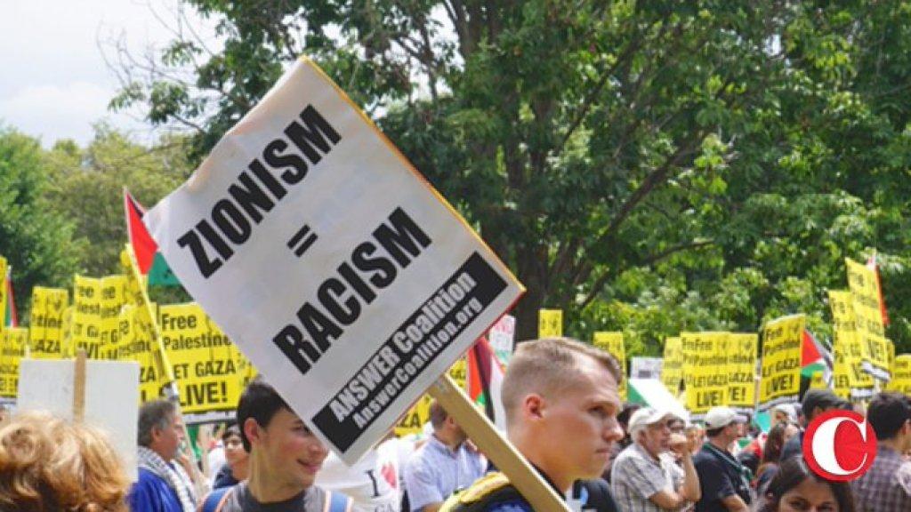 המלחמה באנטישמיות: תפקיד המוסדות