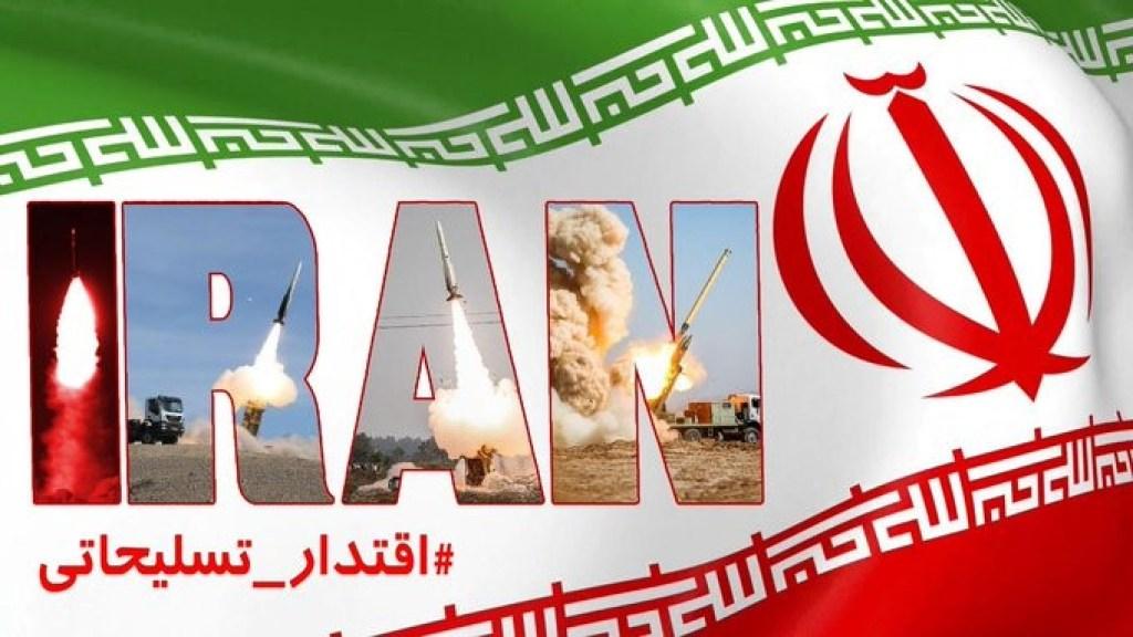 איראן: מרוץ חימוש או המתנה