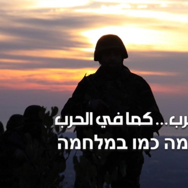 חיזבאללה מבהיר: במלחמה כמו במלחמה - אין יותר סביבי לחימה