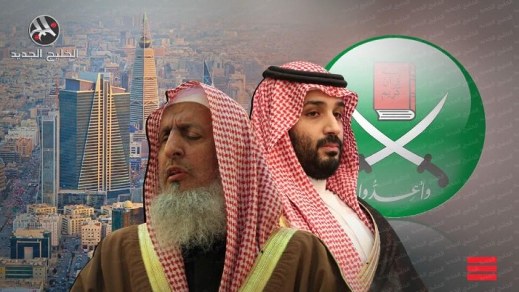 סעודיה נגד האסלאם הקיצוני