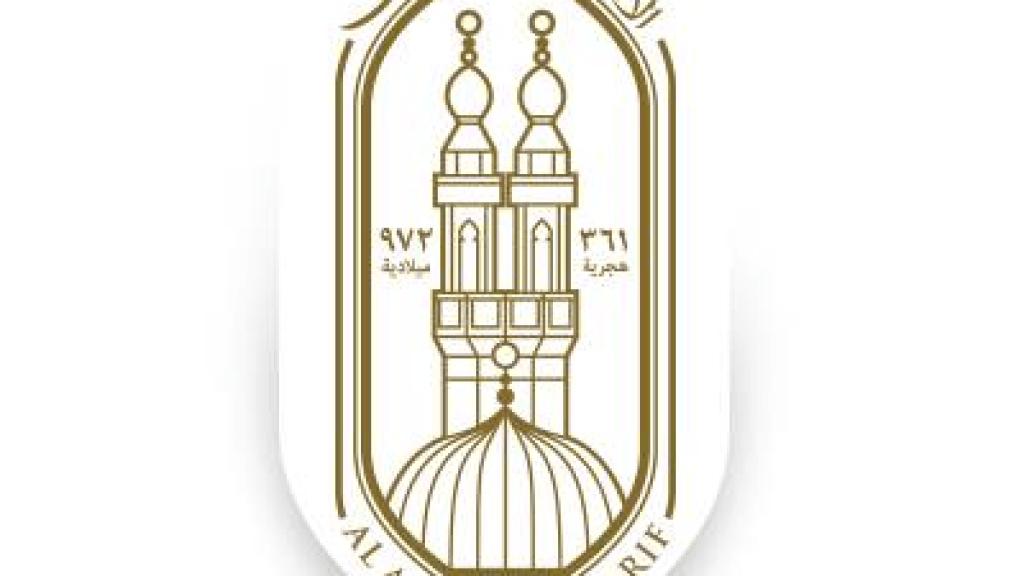 """אל-אזהאר בפתווא: אסור להצטרף ל""""אחים המוסלמים"""""""