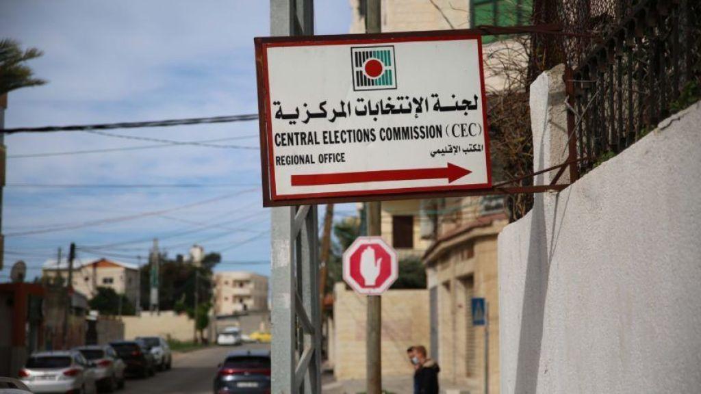 מפלטו של עבאס: הבחירות בי-ם