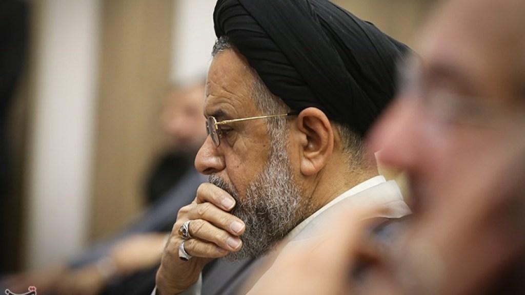 ביקורת  על דברי שר המודיעין של איראן: