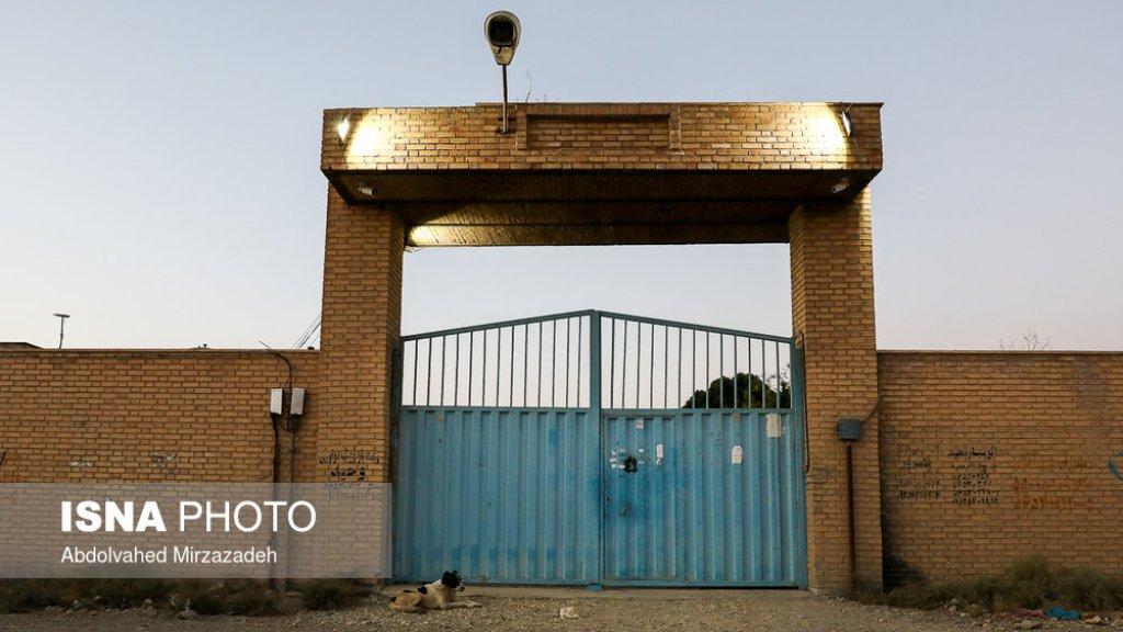 איראן נדרשת למתן תשובות אודות שרידי האורניום במחסן שנחשף
