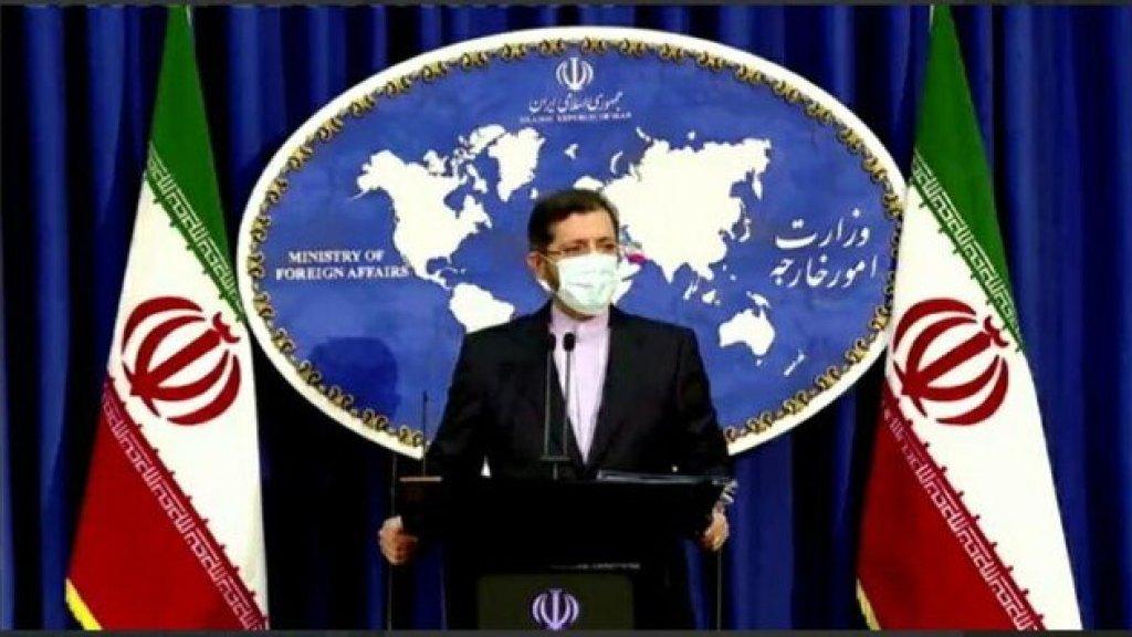 משרד החוץ של איראן: הגיע הזמן לקבל החלטות
