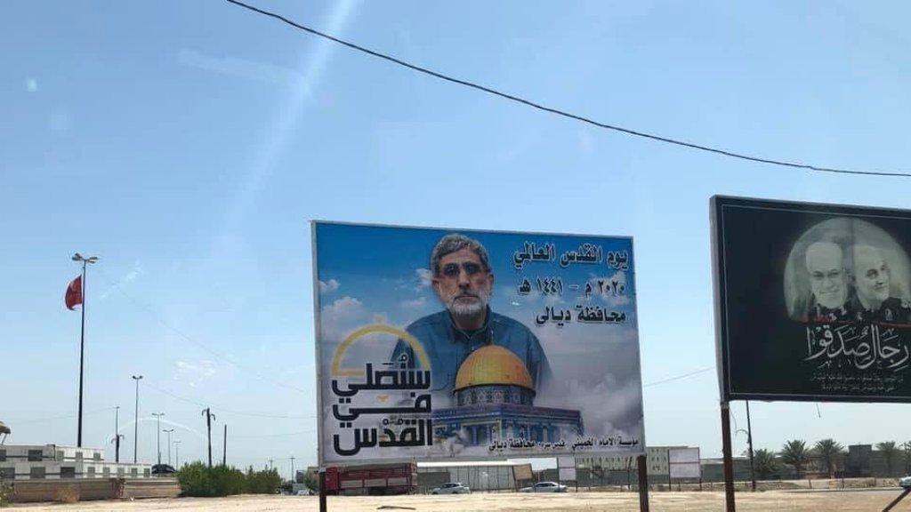 האם מנהיגי המליציות השיעיות בעיראק פועלות בניגוד להנחיות קאאני