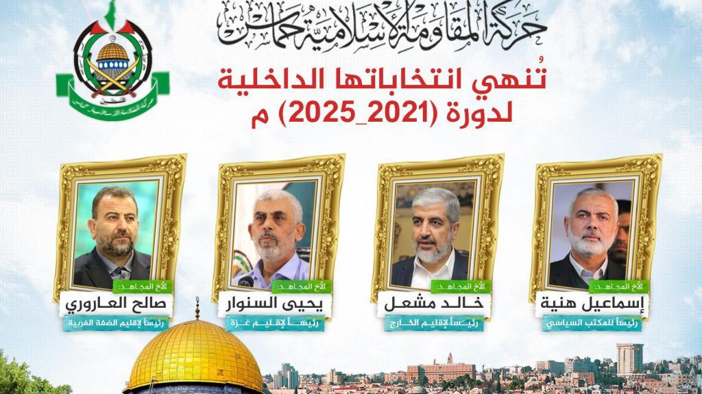 איראן השלימה את השתלטותה על חמאס