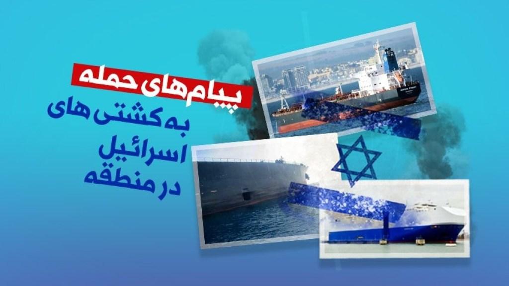 איראן משנה את כללי העימות מול ישראל