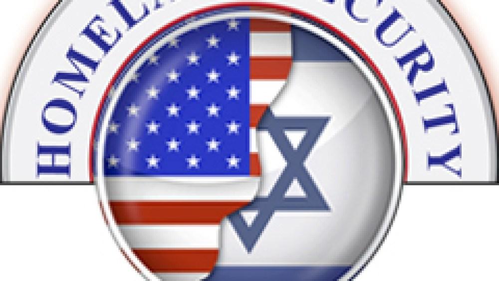 Homeland Security Portal